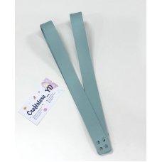 Ручки для шоппера из Экокожи 60 см Морозная мята (1 пара)