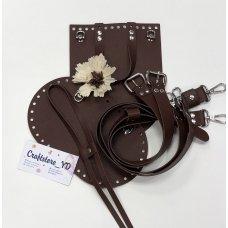 Набор для рюкзака из Экокожи Шоколад