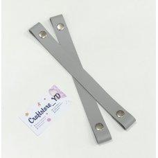Ручки на кнопках из Экокожи 27 см цвет Светло-серый (1 пара)
