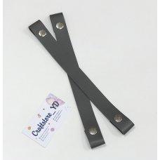 Ручки на кнопках из Экокожи 27 см цвет Серый (1 пара)