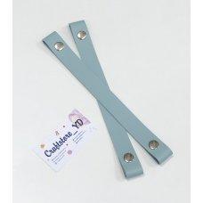 Ручки на кнопках из Экокожи 27 см цвет Морозная мята (1 пара)