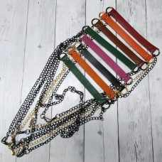 Ремешок с цепочкой для сумок из натуральной кожи 120см