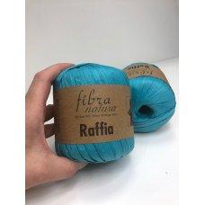 Рафия для вязания Fibra Natura Бирюза 116-09