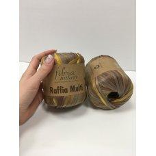 Рафия для вязания Fibra Natura Мульти Коричневый 117-04