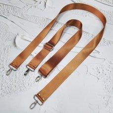 Ремешок #22 для сумки однотонный с регулятором